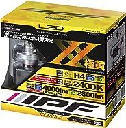 IPF ヘッドライト LED H4 バルブ 12V/24V 兼用 2400K セパレートモデル 極黄 イエロー 144HLB2 ハイエース など