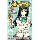 To LOVEる -とらぶる- (7) (ジャンプコミックス)