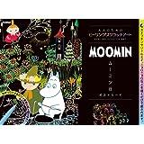 MOOMIN ムーミン谷 ポストカード (大人のためのヒーリングスクラッチアート)