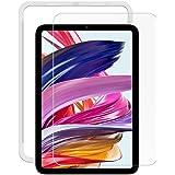 NIMASO ガラスフィルム iPad mini6 iPad mini (第6世代) 用 保護フィルム カメラ穴がない ガイド枠付き NTB21H295