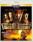 パイレーツ・オブ・カリビアン/呪われた海賊たち MovieNEX [ブルーレイ+DVD+デジタルコピー(クラウド対応…