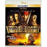 パイレーツ・オブ・カリビアン/呪われた海賊たち MovieNEX [ブルーレイ+DVD+デジタルコピー(クラウド対応)+MovieNEXワールド] [Blu-ray]