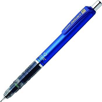 ゼブラ シャープペン デルガード 0.7 ブルー P-MAB85-BL