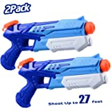 HITOP Water Guns for Kids, 2 Pack Super Squirt Guns Water Soaker Blaster 300CC Toys Gifts for Boys Girls Children Summer Swim