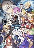 Fate/Grand Order アンソロジーコミック STAR(9) (星海社COMICS)