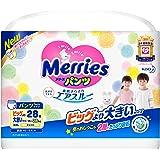 Merries Pants Volume Up XXL, 28ct