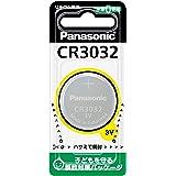 パナソニック リチウム電池 コイン形 1個入 CR3032