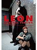 レオンの写真