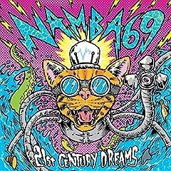 NAMBA69「STRAY DOG」のジャケット画像