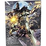 プラモデル ∀ガンダム CONCEPT-X6-1-2 ターンX MG 1/100