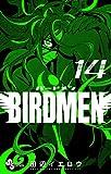 BIRDMEN (14) (少年サンデーコミックス)