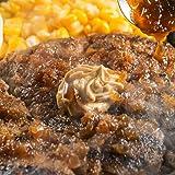 いきなりステーキ ビーフハンバーグ150g 5個セット 【いきなり!ステーキ ビーフ ハンバーグ ハンバーグ 肉 お肉 肉汁 ギフト 】
