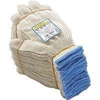 おたふく手袋 こどもてぶくろ [手首ブルー 綿100% 日本製 10ゲージ] G-637 L 【12双組】