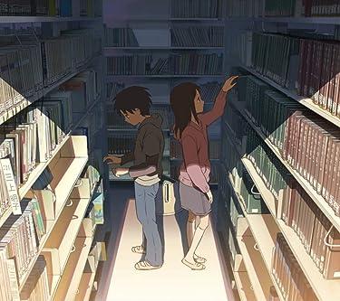 Audibleのおすすめはアニメ化作品の小説やラノベ - 遠野貴樹,篠原明里