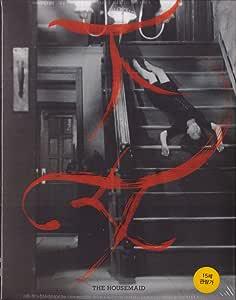 下女 (1960) Blu-ray 韓国版 日本語字幕付き