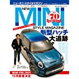 NEW MINI STYLE MAGAZINE 2021年9月号 Vol.70