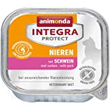 アニモンダ 療法食 インテグラプロテクト 腎臓ケア 豚 100g (猫用)