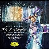 モーツァルト:歌劇《魔笛》 (SHM-CD)