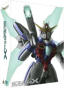 G-SELECTION 機動新世紀ガンダムX DVD-BOX