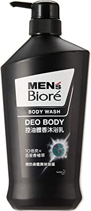 Men's Biore Deodorising Body Wash, 750ml