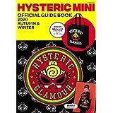 HYSTERIC MINI OFFICIAL GUIDE BOOK 2020 AUTUMN & WINTER (ブランドブック)