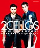 CROSSBEAT Special Edition  2CELLOS (シンコー・ミュージックMOOK)