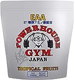【公式販売店】POWERHOUSE GYM 必須アミノ酸 非必須アミノ酸 配合 EAA トロピカルフルーツ 極ボディ N…