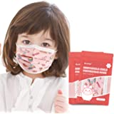 Disposable Face Masks 50pcs