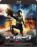 マンボーグ<日本劇場公開特別版> [Blu-ray]