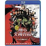 踊る大捜査線 THE MOVIE 3 ヤツらを解放せよ! スタンダード・エディション [Blu-ray]
