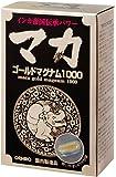 オリヒロ マカ ゴールドマグナム1000 90粒【2箱セット】