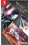 Shmup Collection By Astro Port 日本パッケージ版 switch [並行輸入品]