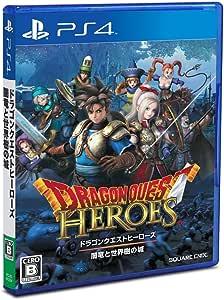 ドラゴンクエストヒーローズ 闇竜と世界樹の城 - PS4
