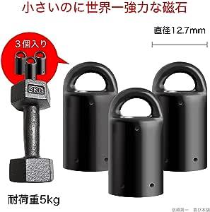 世界最強マグネット!全米で大人気!!MagnetPal 超強力磁石3個セット 永久磁石 キー ねじ 金物ならなんでも吸着 ネオジム ネオジウム レアアース磁石 錆止め キーリング 工具ベルト さび防止Heavy-Duty Neodymium Anti-Rust Magnet