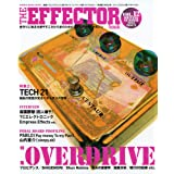 The EFFECTOR BOOK Vol.12 (シンコー・ミュージックMOOK)