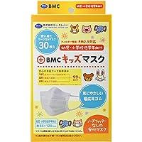 BMC フィットマスク キッズサイズ 白色 30枚入