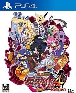 魔界戦記ディスガイア4 Return - PS4