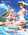 DEAD OR ALIVE Xtreme 3 Scarlet コレクターズエディション【Amazon.co.jp限定】PC壁紙 メール配信 - PS4