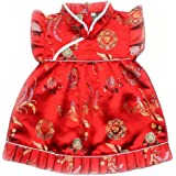 CRB Fashion Baby Toddler Kids Girls Qipao Celebration Chinese New Years Asian Costume Set Dress Outfit