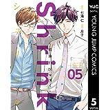 Shrink~精神科医ヨワイ~ 5 (ヤングジャンプコミックスDIGITAL)