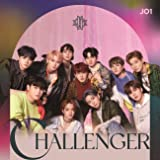 CHALLENGER【通常盤】(CD ONLY)