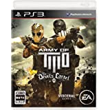Army of TWO ザ・デビルズカーテル - PS3