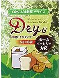 パイオニア企画 白神こだま酵母ドライG 40g(5g×8袋)