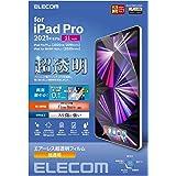 エレコム iPad Pro 11 第3世代 2021年 液晶保護フィルム 超透明 ファインティアラ(耐擦傷) 高光沢 TB-A21PMFLFIGHD