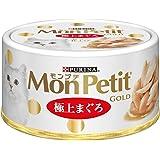 モンプチ ゴールド缶 成猫用 極上まぐろ 70g×24缶入り (ケース販売) [キャットフード]