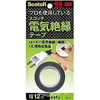 3M スコッチ 電気絶縁テープ 13mm×5mm EL-12