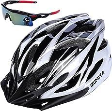 IZUMIYA 自転車 ヘルメット 超軽量 高剛性 サイクリング 大人用 ロードバイク クロスバイク 通勤 サングラス セット