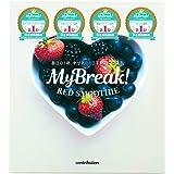 【賞味期限 2020.10】【@コスメ口コミランキング1位獲得】【楽天ランキング3冠達成】MyBreak!REDSMOOTHIE マイブレイク レッドスムージー ダイエット スムージー 健康 置き換え簡単ダイエット