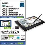 エレコム ワコム 液タブ 液晶ペンタブレット Wacom Cintiq 13HD / HD Touch/Cintiq C…