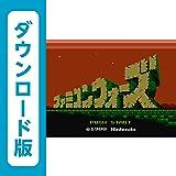 ファミコンウォーズ [WiiUで遊べるファミリーコンピュータソフト][オンラインコード]